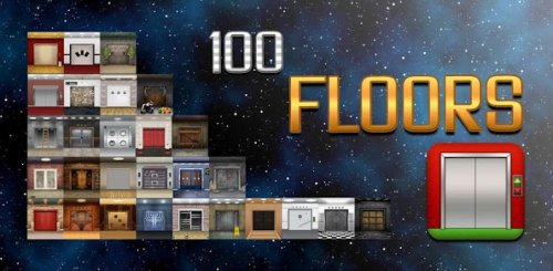 100-floors-logo
