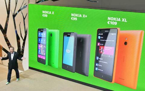 Nokia Android series